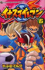 Inazuma Eleven 6 Manga