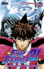Eye Shield 21 T.36 Manga