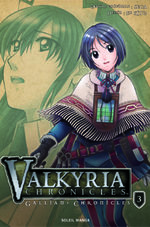 Valkyria Chronicles Gallian Chronicles 3