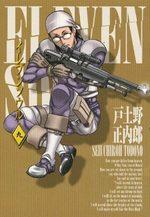 Eleven Soul 9 Manga