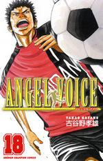 Angel Voice 18 Manga