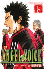 Angel Voice 19 Manga