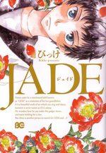 Jade 1 Manga