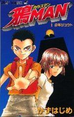 Karasu-man 1 Manga