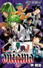 Enigma 1 Manga