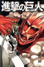 L'Attaque des Titans # 1
