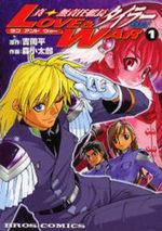 Shin Musekinin Kanchou Tylor Gaiden - Love and War 1 Manga
