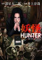 Yôkai Hunter -Yami no Kyakujin- 1 Manga