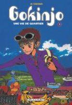 Gokinjo, Une Vie de Quartier 2 Manga