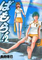 Vamos Lá! 2 Manga
