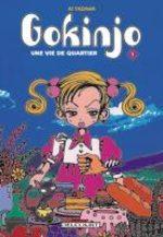 Gokinjo, Une Vie de Quartier 1 Manga