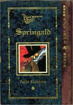 Springald 1 Manga