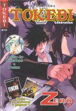 Tokebi Génération 17 Magazine de prépublication