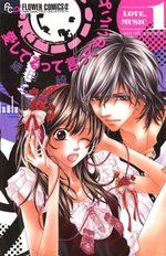 Avoue que tu m'aimes 1 Manga