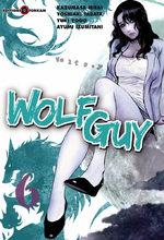 Wolf Guy 6