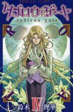 Incarnations 4 Manga