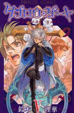 Incarnations 5 Manga