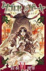 Incarnations 6 Manga