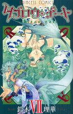 Incarnations 7 Manga