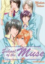 School of the Muse 2 Manga