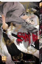 Shi Ki 5