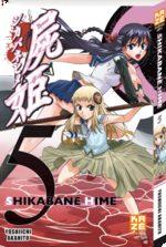 Shikabane Hime 5 Manga