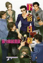 Wisteria Manor 1 Manga