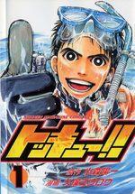 Tokkyuu!! 1 Manga