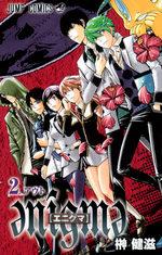 Enigma 2 Manga