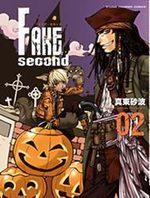 Fake Second 2 Manga
