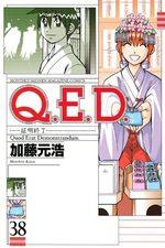Q.E.D. - Shoumei Shuuryou 38 Manga