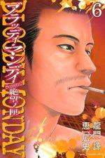 Bloody Monday - Saison 2 - La Boîte de Pandore 6 Manga