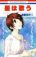 Twinkle Stars - Le Chant des Etoiles 11 Manga