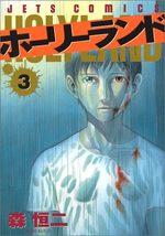 Holyland 3 Manga