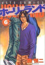 Holyland 6 Manga