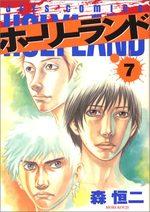 Holyland 7 Manga