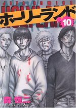 Holyland 10 Manga