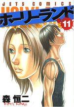 Holyland 11 Manga