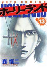 Holyland 13 Manga
