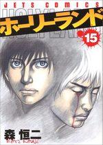 Holyland 15 Manga