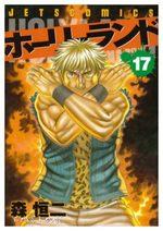 Holyland 17 Manga