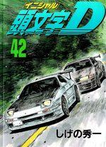 Initial D 42 Manga