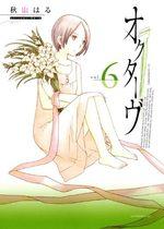 Octave 6 Manga