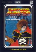 Capitaine Albator 2
