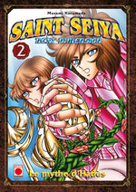 Saint Seiya - Next Dimension 2