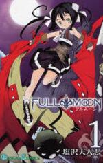 Full Moon (Shiozawa) 1