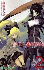 Full Moon (Shiozawa) 2