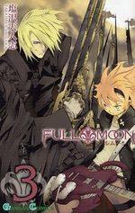 Full Moon (Shiozawa) 3