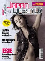 Japan Lifestyle 14
