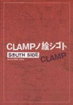 Clamp South Side 1 Artbook